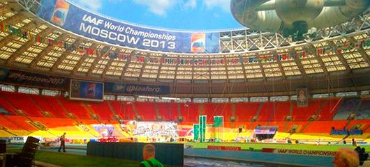 stadion_2013