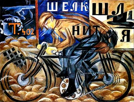 Goncharova_cyclist_1913_530